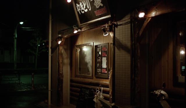 yakitori-cho.jpg
