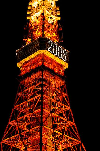 tokyo_tower_2008