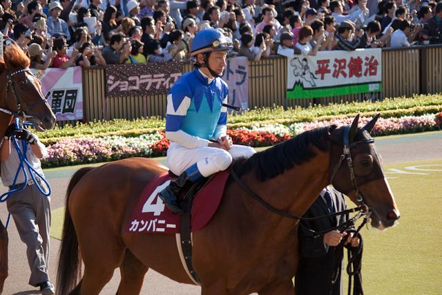 カンパニー号と横山典弘騎手。